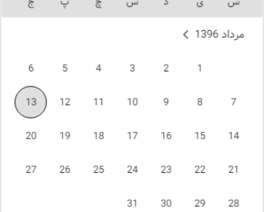 Persian Datepicker for AngularJS Material